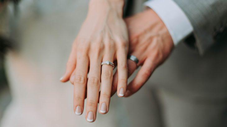 内向的でも結婚